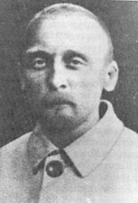 о. Сергий (В. Савельев)