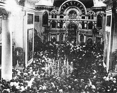 За Божественной литургией, совершаемой св. прав. Иоанном Кронштадтским