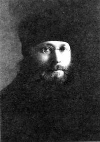 Сщмч. Лев (Егоров)