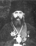 Еп. Димитрий (Абашидзе)