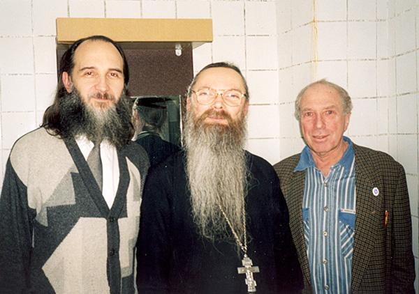 С.Ю. Юрский, свящ. Георгий Кочетков, А.М. Копировский