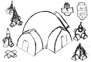 Храм-скиния