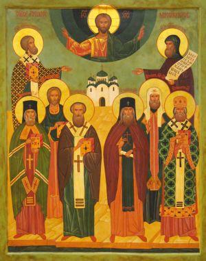 Собор русских миссионеров