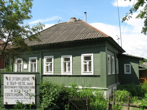 Дом-музей свт. Тихона