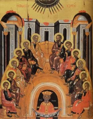 Икона Сошествие Св. Духа