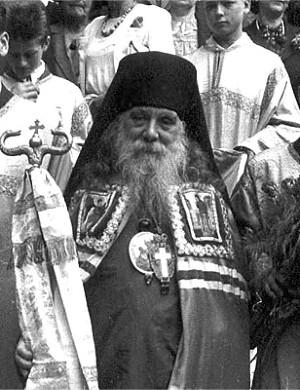 Епископ Пражский Сергий