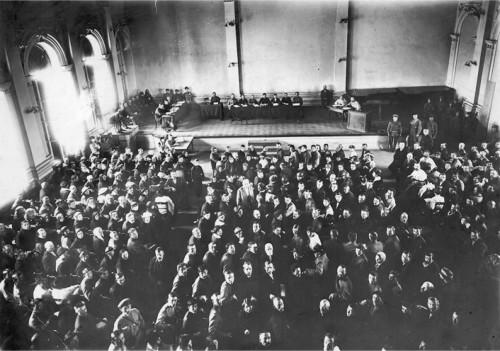 Заседание публичного суда