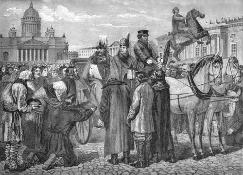 Благодарность крестьян Александру II