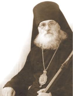 Архиепископ Ермоген