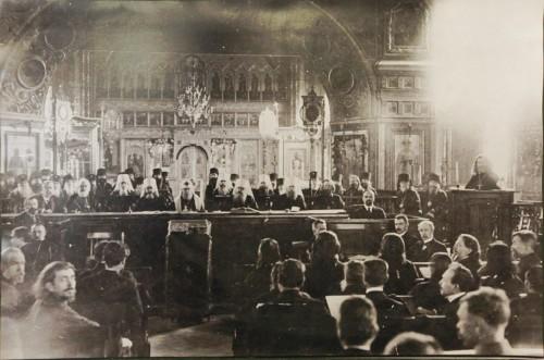 Поместный собор 1917 г.