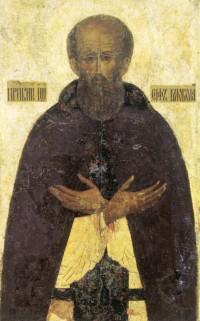 Преп. Иосиф Волоцкий