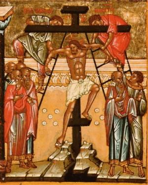 Восшествие на крест
