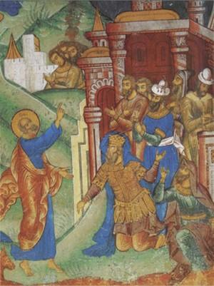 Проповедь пророка Ионы