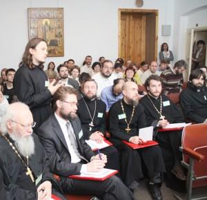 Конференция по катехизации