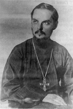 Сергий Мечёв