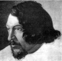 А.С. Хомяков