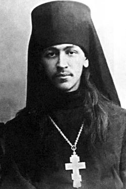 Иеромонах Нестор