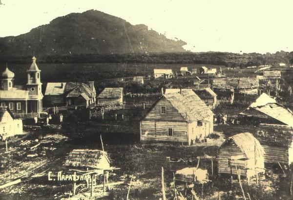 Село Паратунка