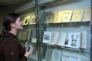 Выставка изданий «ИМКА-Пресс»