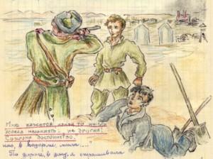 Рисунок Керсновской