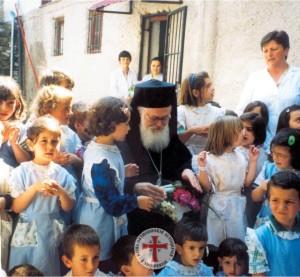 Архиепископ Анастасий с детьми