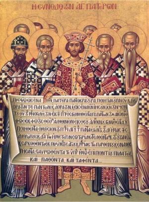 Отцы Первого Вселенского собора