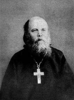 Св. прав. Алексий Мечёв