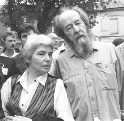 А.И. и Н.Д. Солженицыны