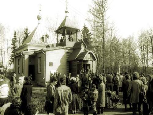 У храма в Новой деревне