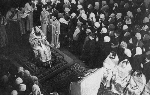 Литургия св. ап. Иакова