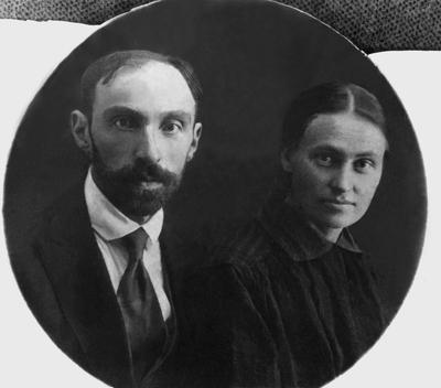 Михаил Владимирович Шик и Наталия Дмитриевна Шаховская. 1920-е годы