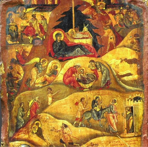 Рождество Христово. Византия