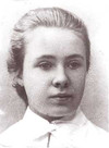 Княжна Кира Оболенская