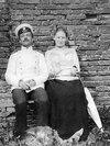 Петр и Екатерина Арские. Май 1900 г.