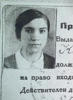 К. Литовченко. Фотография с пропуска в госпиталь. Начало 1942 г.