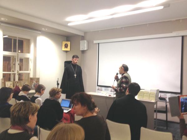 Презентация книги прот. Сергия Черногорцева