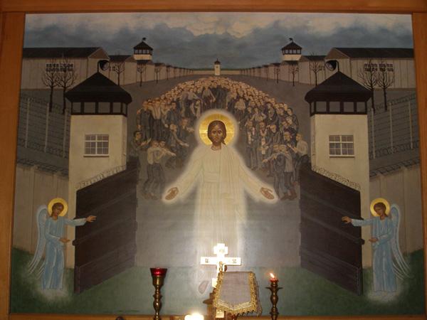 Запрестольный образ храма-часовни в Дахау. Русский православный приход Воскресения Христова, Мюнхен