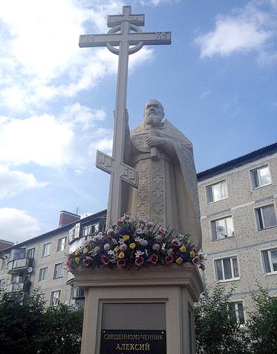 Памятник священномученику Алексию Смирнову