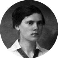 Наталья Миротворская