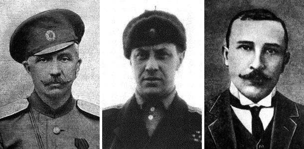 П.Н. Краснов, Г.Е. Чаплин, Б.В. Савинков