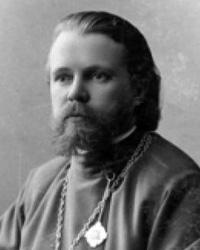 священномученик протоиерей Александр Сахаров