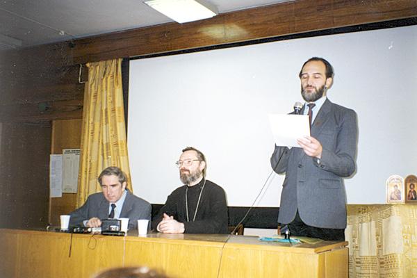 Начало нового, 1997/1998 учебного года в СФИ