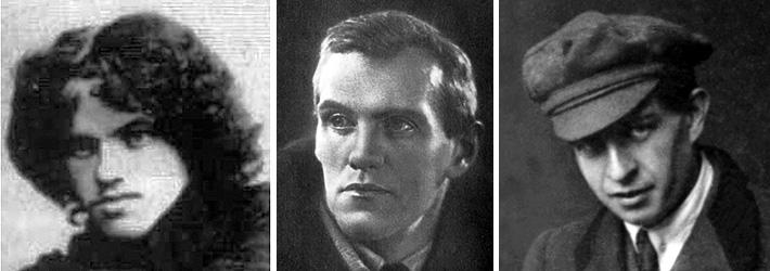 Василий Князев, Николай Тихонов, Эдуард Багрицкий