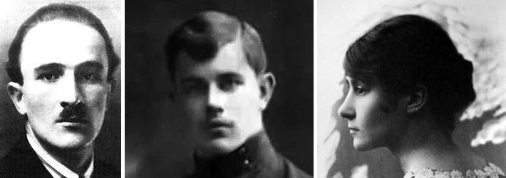 Иван Савин, Николай Туроверов, Анна Тимирёва