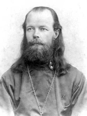 протоиерей Философ Орнатский
