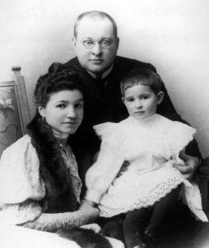 Семья Ненароковых