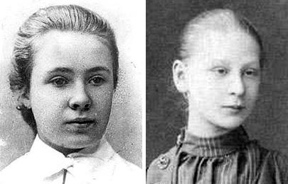 Кира Ивановна Оболенская и Екатерина Андреевна Арская