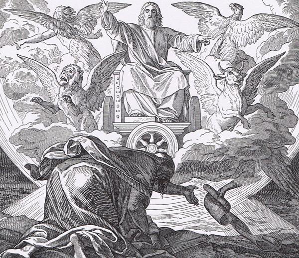 Видение пророка Иезекииля