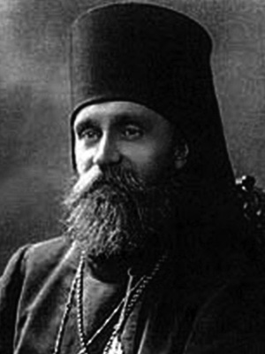 священномученик епископ Платон (Кульбуш)