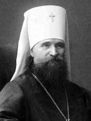 священномученик митрополит Владимир (Богоявленский)